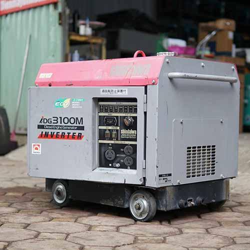Máy phát điện nhật bãi Shindaiwa IDG3100